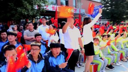 三门峡市陕州区中专庆祝新中国成立70周年联欢第一篇章《红旗飘飘》