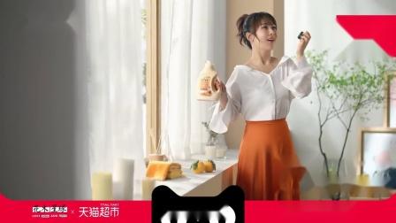 杨紫#愿望11实现#双11 买花木星球 上天猫超市