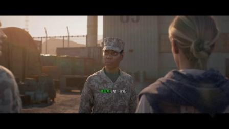 【平定者】使命召唤16:现代战争 剧情向娱乐流程 #1