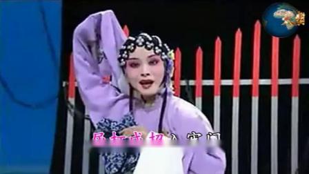 黄梅戏《乌金记:探监》原唱视频