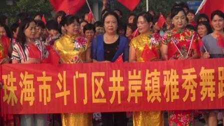 庆祝国庆成立70周年—活力旗袍秀 斗门·广州曼古园 20191020