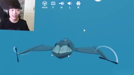 Roblox鲨鱼生存模拟器 全新载具变形金刚潜水艇登场