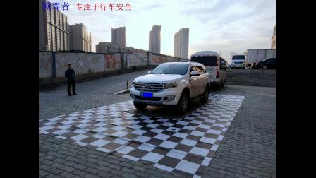 新疆乌鲁木齐上门安装福特撼路者原装屏探长360度全景行车记录仪