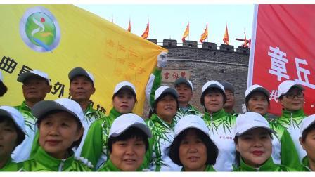 曲阜户外章丘眼镜店加盟暨绿城徒步队成立半年庆典仪式