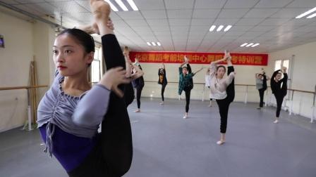 北京舞蹈考前培训中心软开度训练课