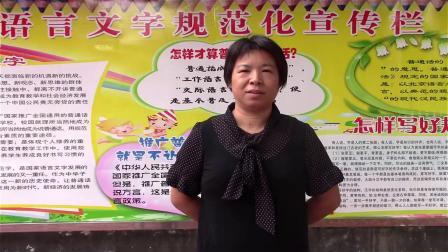 云安区白石镇中心小学2019年师德建设主题活动月宣传片