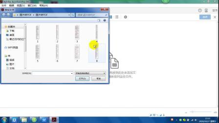 快速操作图片转PDF的方法