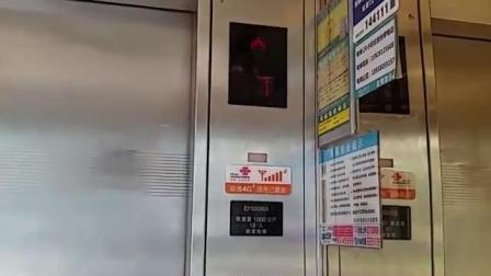 佳宁娜广场电梯