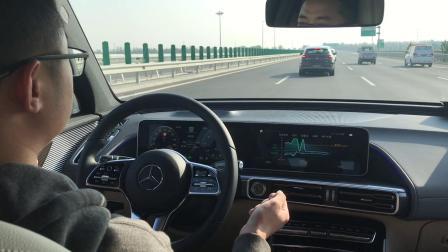 EQC辅助驾驶-新出行视频
