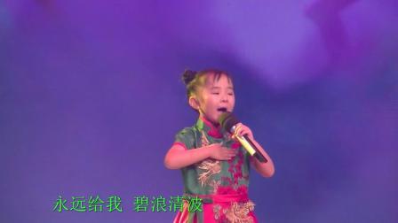 许颂(贝贝)演唱的《我和我的祖国》受到著名歌唱家耿为华老师的高度评价!