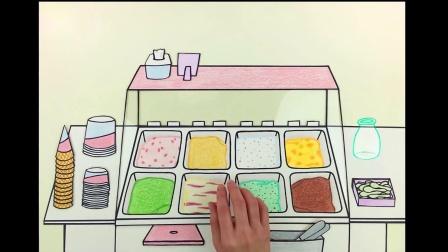 超治愈声音:好吃的冰激凌,你喜欢什么口味呢