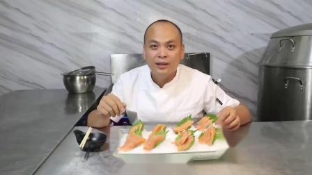 农大厨全网首吃鲜活三文鱼刺身,做法简单快速,在家也可以做