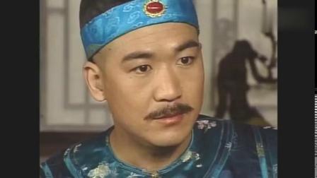 宰相刘罗锅皇上吃荔浦芋头难以下咽,刘墉却吃得的津津有味