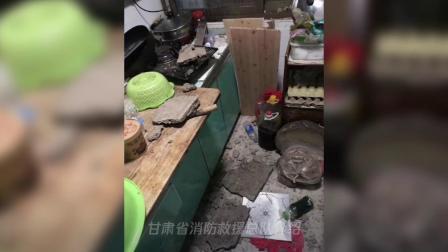甘肃甘南发生5.7级地震 兰州震感强烈