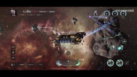 EVE IP科幻沙盒手游!《星战前夜:无烬星河》全新内录视频首曝