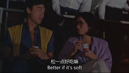 青蛙王子:男子被冰淇淋弄脏了,美女帮忙擦干净,没想到手却卡住