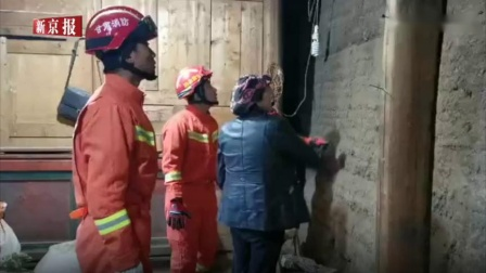 甘肃甘南发生5.7级地震 有牛棚倒塌房屋裂缝暂无人员伤亡