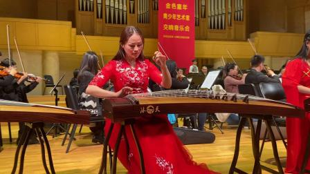 2019沐天古筝青少年艺术家交响音乐会在北京中山音乐堂演出圆满成功
