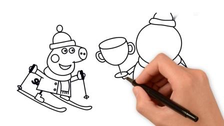 小猪佩奇滑雪时遇到拿着奖杯的雪人先生简笔画
