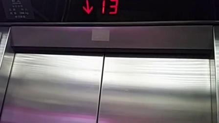 兴华宾馆电梯