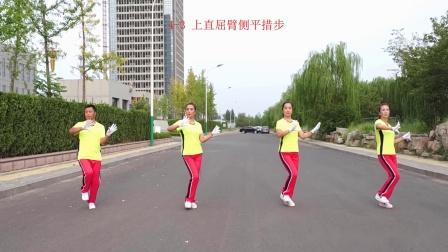 中国云朵王健身操云系列第七套(教练版)