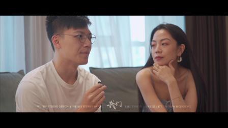 [WE FILM 作品](我们影像)20190825太原皇冠假日酒店婚礼快剪