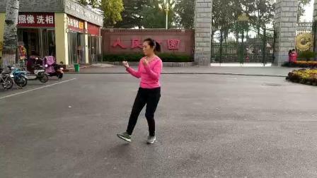 健身缘分广场舞-野花香