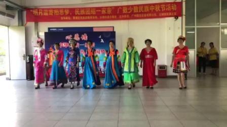 黄埔区云埔街道民族之家迎中秋文艺联欢会,金梦走秀队,《民族走秀》。