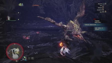 【空虚】PS4怪物猎人世界 冰原-轻弩榴弹-历战金火龙
