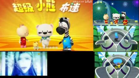 超级小熊布迷 百变布鲁可 豆乐 中国功夫 主题曲