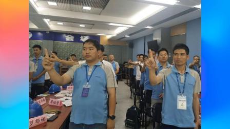 2019年南宁电信智慧家庭工程师服务赋能培训第六期