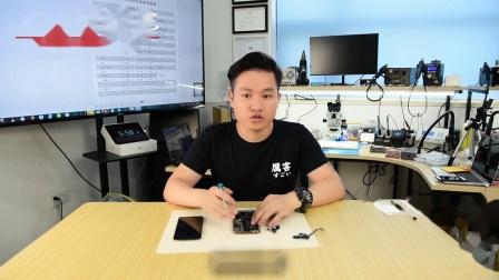 杨鹏手机维修实战课程第四期《史上最强苹果面容维修思路讲解》