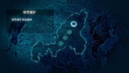 锦界煤矿均衡排水预警系统