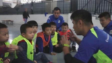 中国足协D级教练员培训班少儿足球嘉年华举行