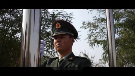 辽宁工程技术大学国旗护卫队微电影《底色2》