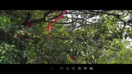 香山-HD 1080p