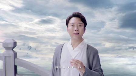 李玉刚 - 梦回诛仙