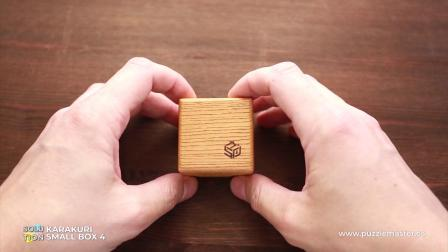 Karakuri Small Box #4 Puzzle - Solution