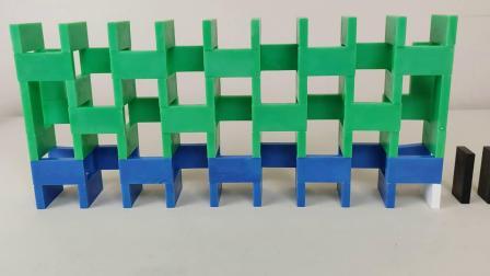 Beat Domino Tower Tilt