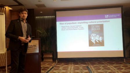 拉夫堡大学传媒系讲师Dr Vaclav Stetka讲座:新媒体和两极化-数字平台的整合与分化效果