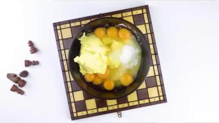 棋格蛋糕 是特意给你们养秋膘的  更多美食视频请关注抖味app