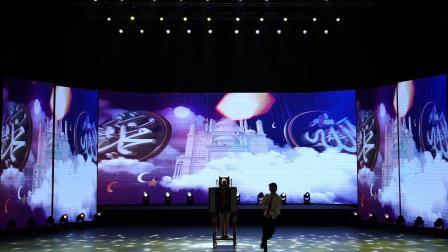 陆孟志 大型魔幻舞台剧《穿越时空之旅》10.26(1)