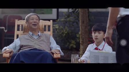 河长  吴振熙饰演