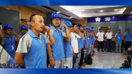 2019年南宁电信智慧家庭工程师服务赋能培训第十三期