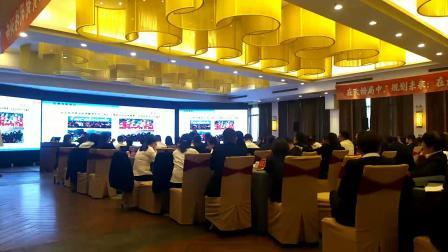 张冬明老师为某物业公司培训《执行力标准化》