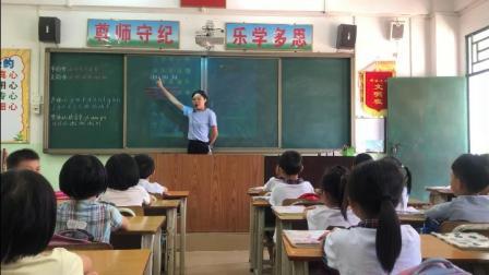 2019至2020学年第一学期一年级语文《ao ou iu的音节拼读》新云小学梁小倩教师