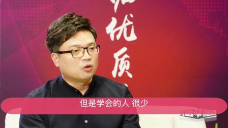 《对话优选品牌》广东信息科技职业培训学院