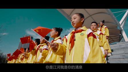 《爱国歌》长治市潞州区惠丰小学