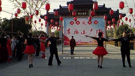 交谊舞:伦巴《巴比伦河》表演:小丽……