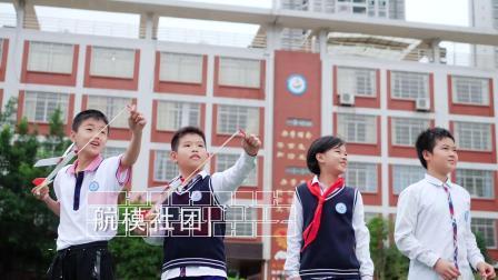 柳州市柳江区拉堡第二小学科创教育专题片